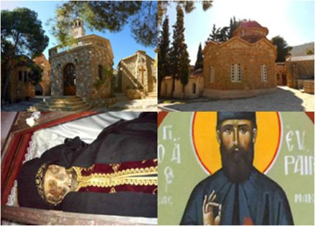 The Monastery of Saint Ephrem
